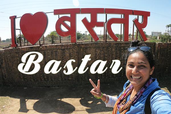 Bastar Chattisghar